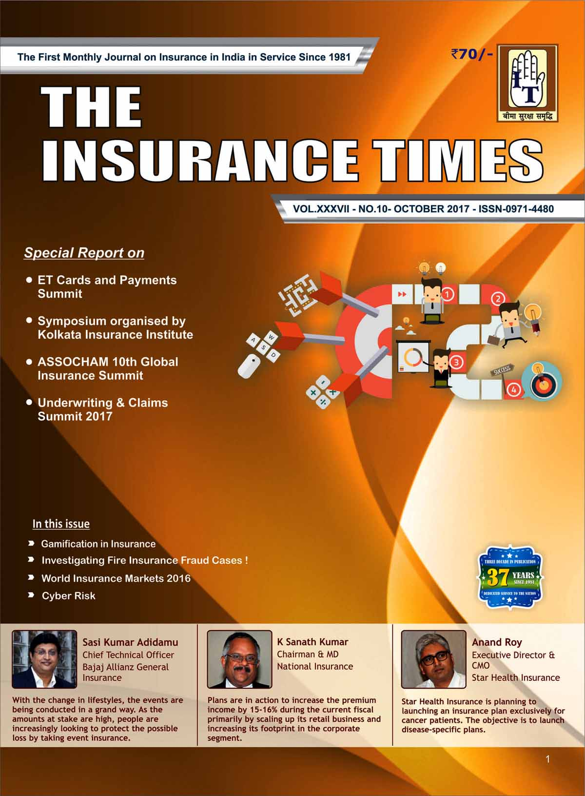 The Insurance Times October 2017
